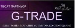 ДЖИ ТРЕЙД